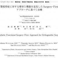 顎変形症に対する整容と機能を追及した Surgery-First アプローチに基づく治療